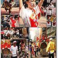壬辰年大龍峒保生文化祭