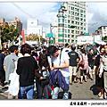 松山市大神輿道後八町男子祭典活動