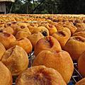 新埔味衛佳柿餅工廠