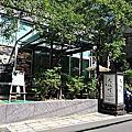 大坂町日本料理
