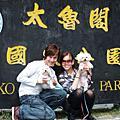 20091104-5 清境武嶺日月潭
