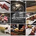 [台中-大墩]MOTTO牧島燒肉☼頂級食材與服務♫心中NO.1的燒肉♥