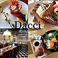 [台南-東區]Dacci打趣,法式廚房♡超柔軟法式布蕾吐司