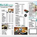 [台南-中西區]Coffee Cafe' 咖啡咖啡☕️一杯香濃的虹吸式咖啡與晚間限定的甜點♥享受這輕鬆愜意的夜晚吧
