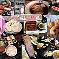 [日本-關東]我在東京吃什麼?PART II