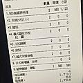 [台南-中西區]赤崁璽樓│健康慢活蔬食料理