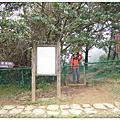 陽明山的後花園-磺嘴山