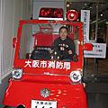 2006.2.9大阪阿倍野防災中心