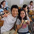 2005.9.20 同樂會