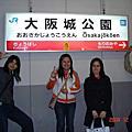 2005.4日本
