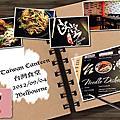 Taiwan Canteen台灣食堂