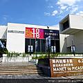 2010-09-05 台北市立美術館