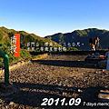 環島專區~2011三橫一縱全記錄