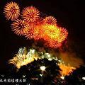 2011-10-10 臺北大稻埕煙火節