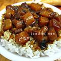 【美食】2012-06-22 台南滷三塊