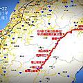 2012-07-21~22 機車行旅。台7甲(中橫宜蘭支線)