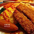 【美食】2012-08-04 信義誠品。高雄空廚脆皮德國豬腳+蛋包飯