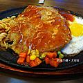 【美食】2012-09-04 我家牛排