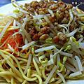 【美食】2013-11-27 阿福炒米粉‧炒麵(銅板美食)