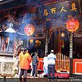 2010-10-31 大龍峒孔廟+保安宮