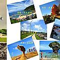 環島專區~2011機車環島全記錄