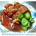 2011-01-23 大稻埕週邊美食大進擊