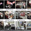 新竹牽漿店