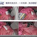 輕時代皂福洗衣片,一片洗淨,洗衣輕鬆不費力
