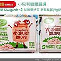 小兒利撒爾 紐西蘭 Kiwigarden 益菌優格豆