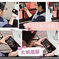 WeTV-大明風華