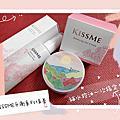 KISSME平衡系列保養