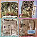 大成醇粹雞精(冷凍)