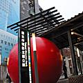 2010 臺北市電影主題公園