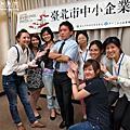 2010 July 網路行銷培訓課程