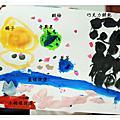 20121122-((水彩隨意畫)) 4Y0M。
