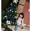 20121214-(兒童樂園) 好樂的一天。