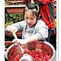 20160318-(內湖) 內湖休閒農場-草莓醬&雞蛋糕Diy_7.5y。