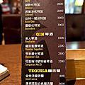 啤酒肚酒館餐廳 MENU