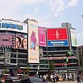20080725-28 Toronto, Ontario, Canada