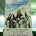 091219 高中棒球聯賽冠軍戰(高苑vs穀保)