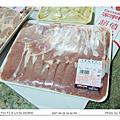 20070925_研究室中秋烤肉