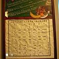 070730 台灣故事館半日遊。