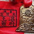 20141213挺王爺Run角頭路跑