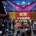 20190409西螺大橋迎媽祖
