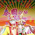 2016.09.04   2016 泰國文化節
