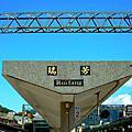2017.01.28 瑞芳車站