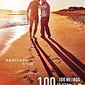 「100公尺的人生」電影海報與劇本