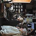 「約翰伯格四季肖像」電影海報與劇本
