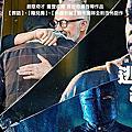 「逃出絕命鎮」電影海報與劇照