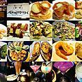 2017.06.05         Addicition癮餐酒館